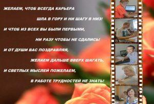 otkritka_500x339